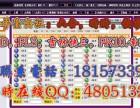 北京赛车10系统各种平台出租