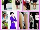济南尚赫减肥美容塑型精雕项目诚招合作加盟代理