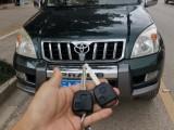 荆州附近换锁 修锁 装锁 安装指纹锁