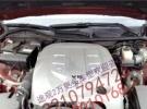 丰田 锐志 2006款 2.5S 手自一体 特别版11年21.1万公里4万