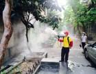 平价广州各个区上门灭蚊子白蚁灭苍蝇公司工厂酒