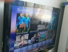 LG42寸液晶电视