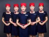 重庆航空职业学校招生