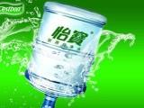 广州怡宝桶装水,景田百岁山,农夫山泉订水电话专业送水服务