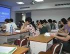 南京权威的心理咨询师学校有哪家,哪家心理咨询师培训学校教学好