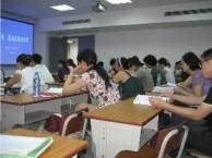 杭州学习心理咨询师培训课程是什么,哪家心理咨询师培训班不错