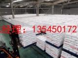 工业级重铬酸钾 红矾钾