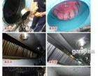 鄱阳酒店饭店学校食堂油烟管道风机净化器清洗保养