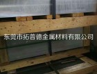 现货供应西南铝5A05铝板 5A05-H112铝板