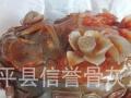 南京地区玉石骨灰盒批发生产