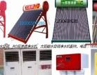 厂家直销太阳能热水器 OEM加工