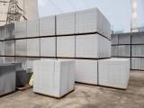西安加氣塊廠家陜西海祿建材公司