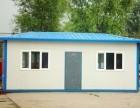 顺义区专业彩钢房安装/彩钢隔断制作/钢结构彩钢顶制作