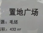业主直租,蔚蓝商务港精装72.5平写字楼,有隔断