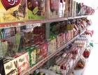急急急 便宜出兑超市