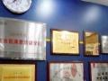 南开鞍山道社交礼仪,商务礼仪,职场礼仪等各类礼仪培