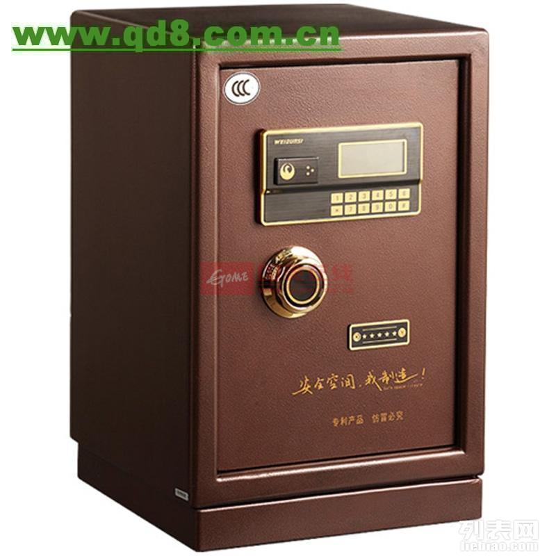 兰州保险柜开锁公司电话 4118269