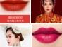 徐州哪里可以学化妆
