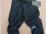 外贸出口 欧美品牌 男童休闲 牛仔裤