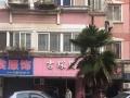 文化宫 天宁局前街牡丹公寓 住宅底商 25平米