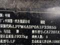 马自达睿翼2011款 睿翼 轿跑车 2.0 自动 精英版 无事故