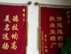糕点全能班培训徐州真味佳小吃餐饮培训学校