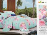 正品维劳夫特植物羊绒布料 四件套床单床上用品面料 批发