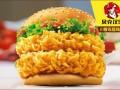 深圳小型汉堡店加盟炸鸡披萨冷饮披萨加盟
