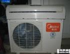 京雨花区高价回收旧空调 回收电器 回收家具 回收地板门窗