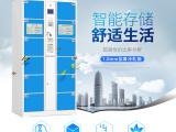 深圳 电子存包柜怎么用 智能存包柜