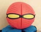 UFO魔幻飞碟球玩具大人小孩一起玩