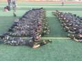 红领巾青少年素质训练营地配套项目