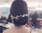 新娘跟妆造型