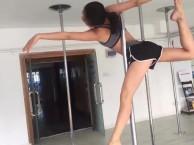 绵阳钢管舞高级技巧班 绵阳聚星钢管舞连锁培训机构