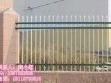 佛山锌钢护栏小区围墙护栏锌钢生产厂家锌钢围栏围栏多少钱一米