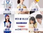 邦元韩语小班教学,出国留学不成问题