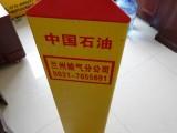 石油标志桩 石油警示桩标志桩厂家 石油标志桩价格
