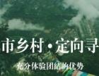 上海彩色跑拓展训练攀岩课程培训