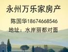 出租600元/月 3室 3楼 110平米 桥头市场