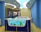 山东有婴儿游泳馆加盟的吗,需要什么条件
