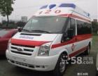 南京出省长途急救车全国专业转运转院出租重症监护转院出院接送