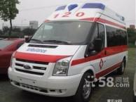 上海个人跨省长途救护车转运转院出租金华温州绵阳太原青岛连云港