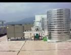 昌北 下罗维修酒店空气能 制冰机 燃气灶 洗碗机