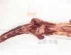 藏岭苁珍新鲜优质川藏高原牦牛肉上海北京浙江全国批发
