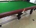 出售各类新旧台球桌