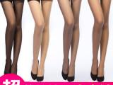 夏季 超薄包芯丝防勾丝连裤袜 彩色 性感丝袜 女打底袜子厂家批发