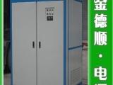 佛山工业水处理电源,污水处理直流电源