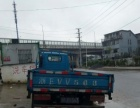 转让4.2米江淮货车