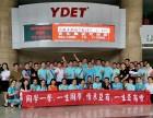 广州哪里有在职MBA进修课程一年半毕业的,免联考