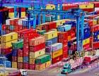 上海私人物品搬家海运到美国 上海到美国行李托运国际搬家公司